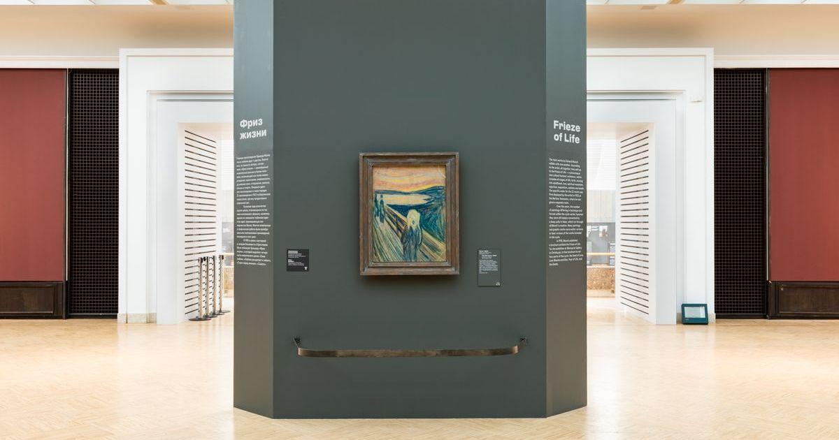 Фото Выставка «Эдвард Мунк» в Третьяковке