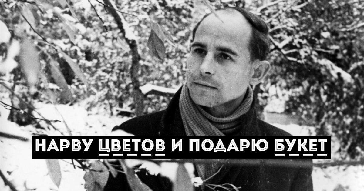 Фото Дополнение в русском языке. Прямое и косвенное дополнение. Примеры предложений