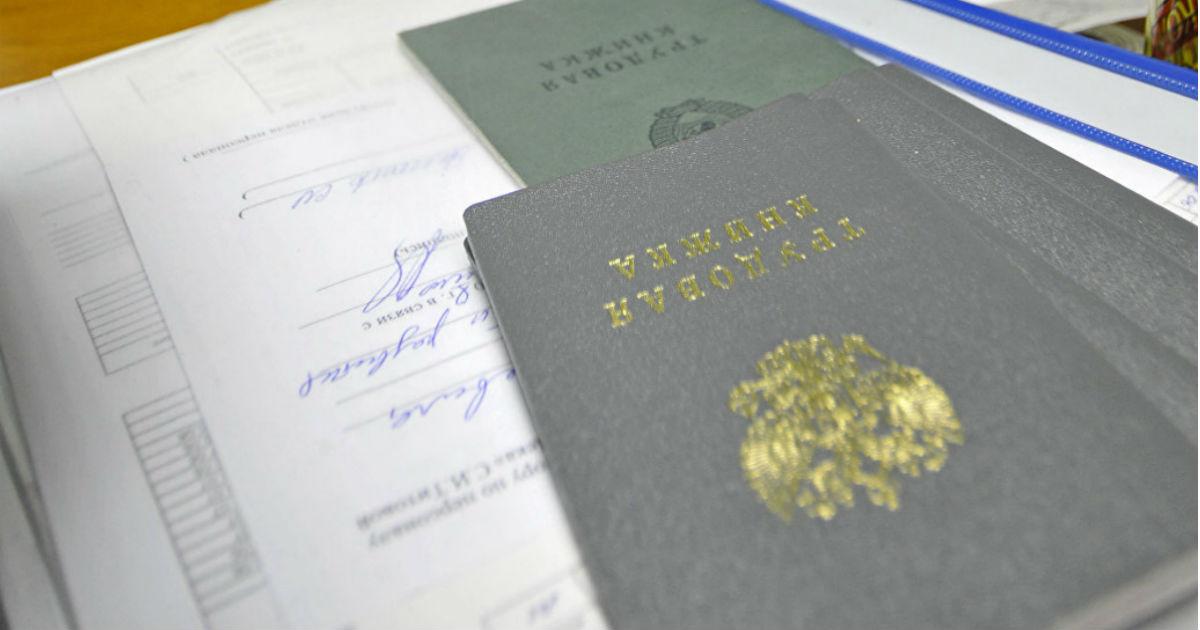 Фото В РФ вводят электронные договоры и заявления об отпуске. Что это значит?
