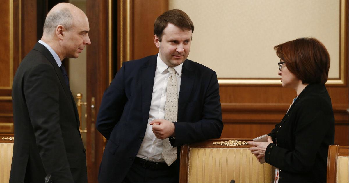Фото Победа Набиуллиной: Росстат «предал» Орешкина новыми данными