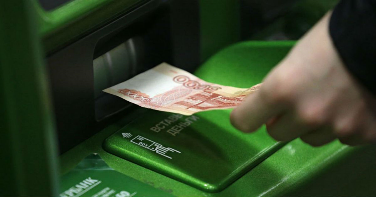 Фото Как ограбить банк переводом. ЦБ назвал новый способ краж через банкоматы