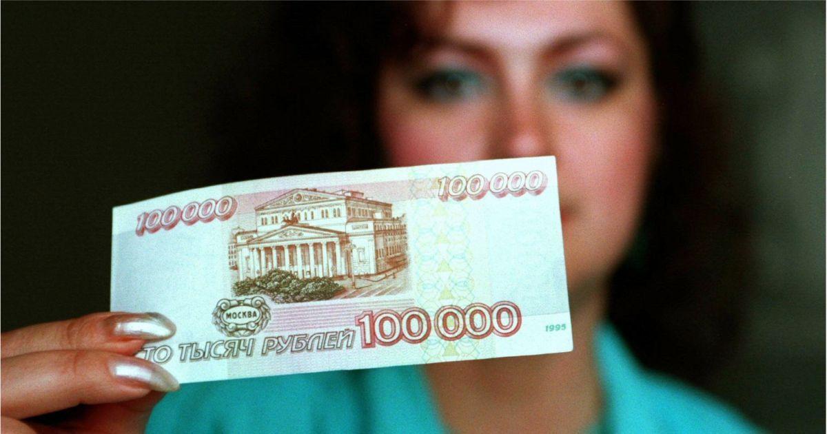 Фото Инфляция - это… Виды и темпы инфляции. Уровень инфляции в России-2019