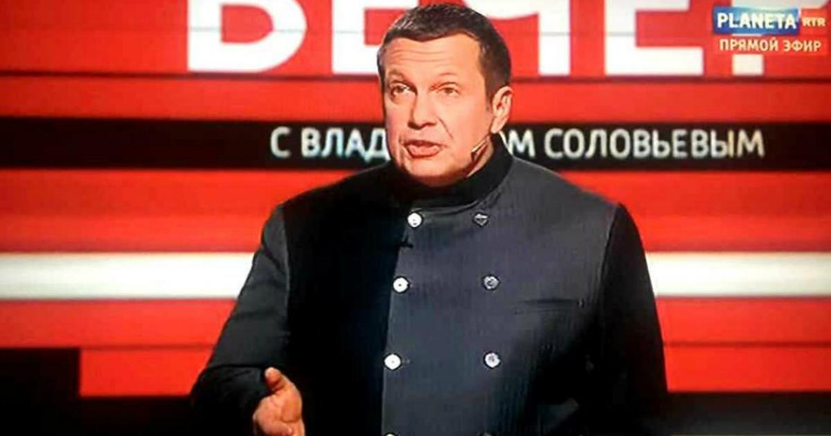 Фото Россияне считают Соловьева самым вызывающим доверие журналистом - опрос