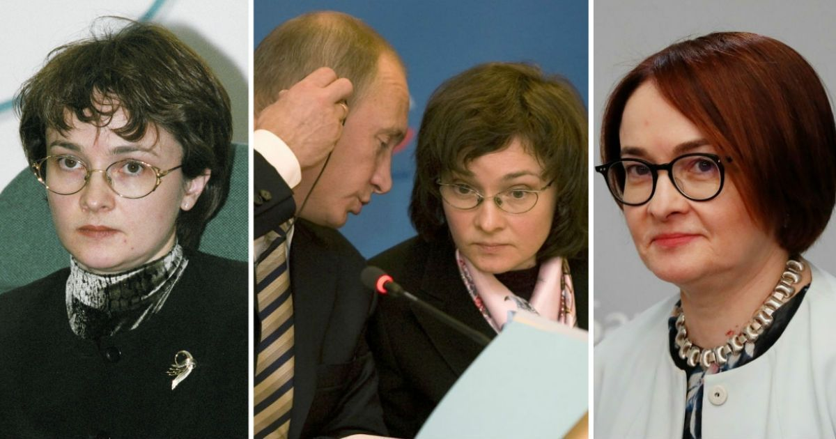 Фото Эльвира Набиуллина: карьера, биография и семья «любимицы Путина»