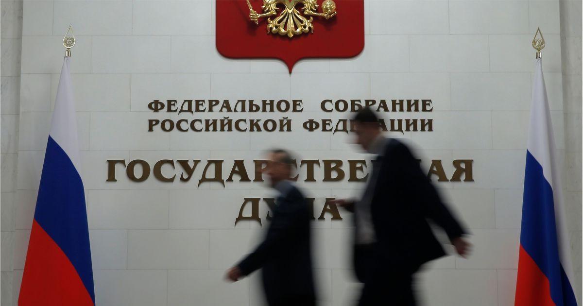 Фото Государственная дума РФ: выборы и полномочия Госдумы, депутаты и зарплаты