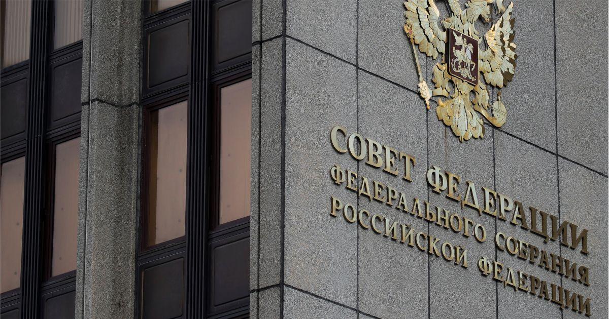 Фото Совет Федерации РФ: члены Совфеда и полномочия сенаторов