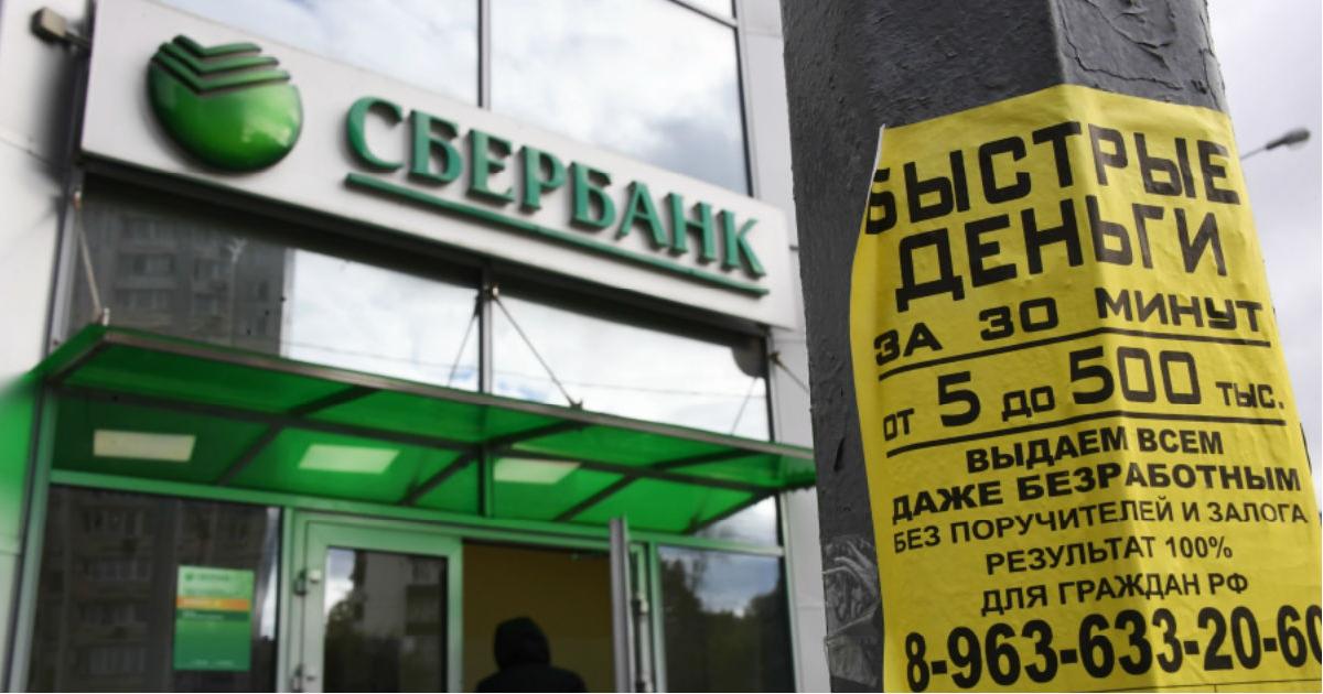 Фото Кредитная революция: что значит законопроект о выкупе собственных долгов