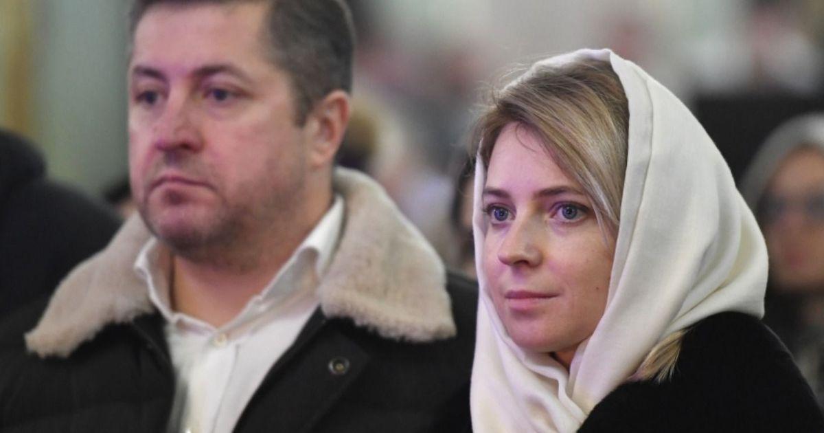 Фото Поклонская рассталась с мужем через год после свадьбы. Он объяснился