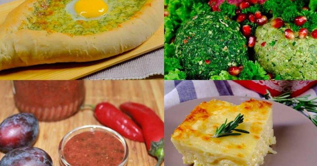 Фото 5 жемчужин грузинской кухни своими руками