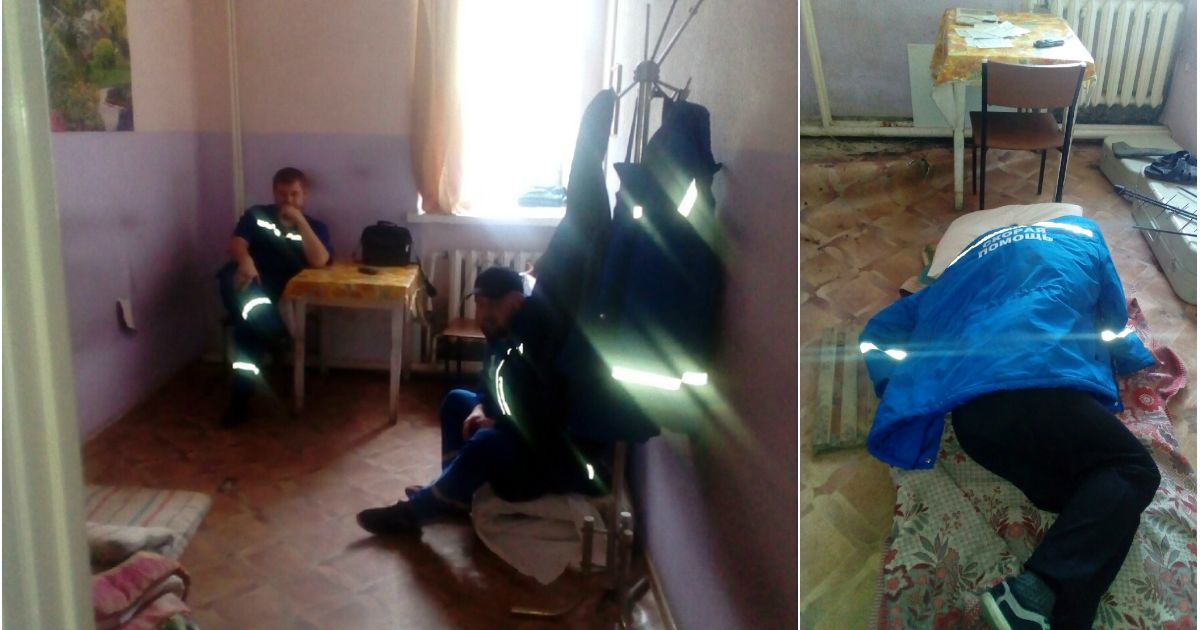 Фото «Бомжатник». Врачей скорой вынудили в перерывах спать на грязных матрасах