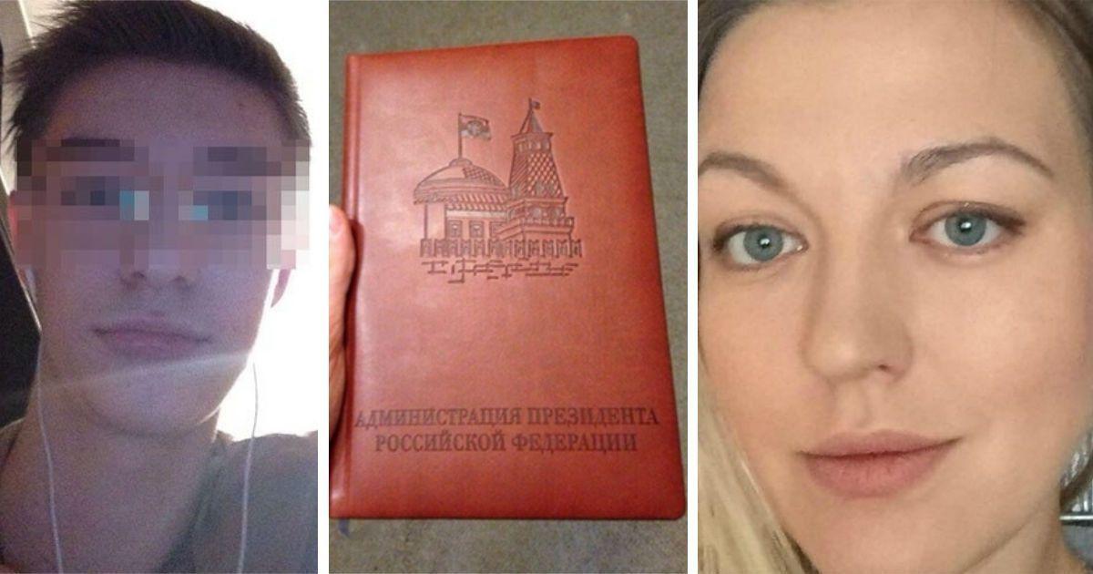 Фото Олег Смоленков: что известно о деле американского шпиона в Кремле