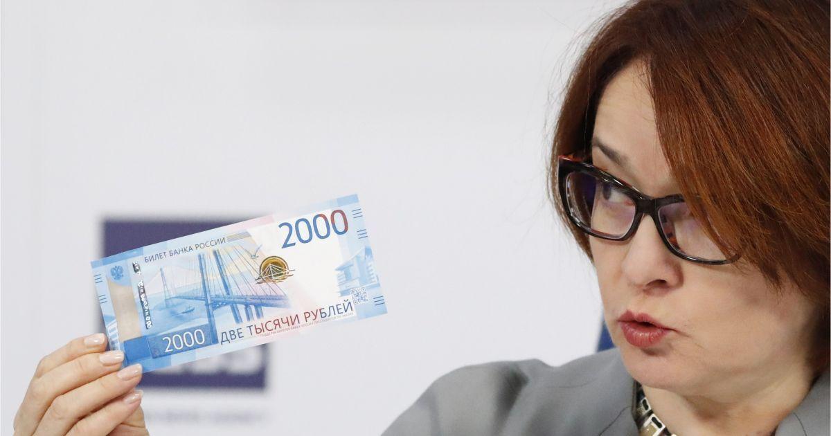 Фото Денежно-кредитная политика государства. Кредитно-денежная политика России