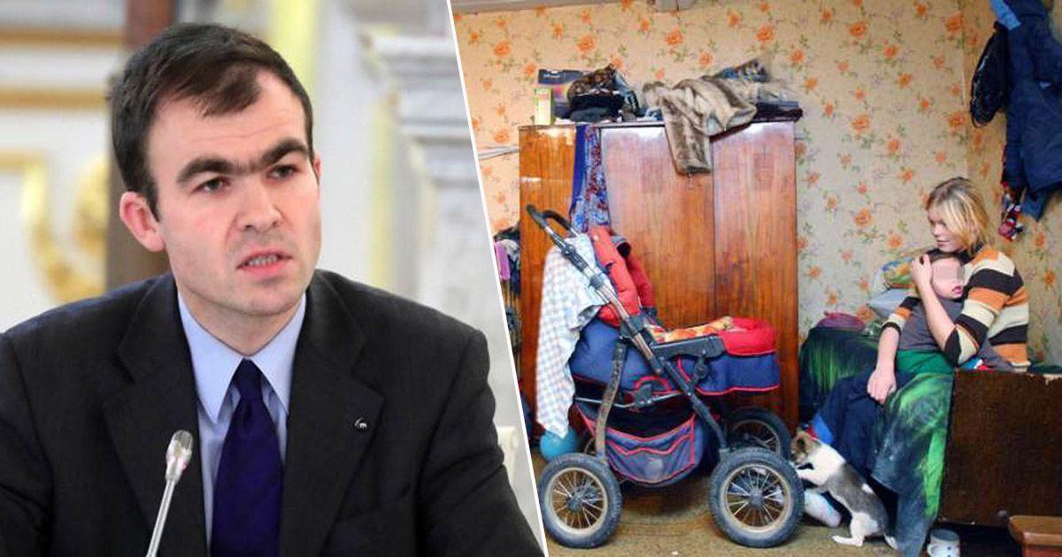 Фото Зампред СПЧ предложил не давать малоимущим россиянам ипотеку