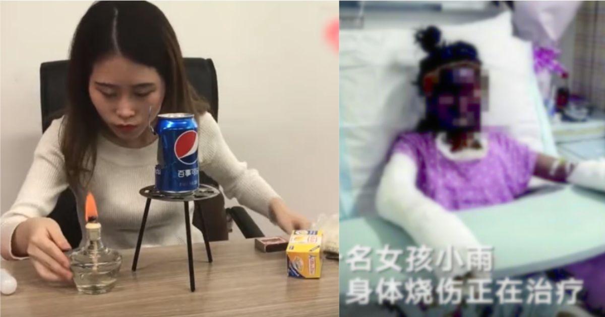 Фото Попытка повторить трюк с YouTube закончилась для девочки трагедией