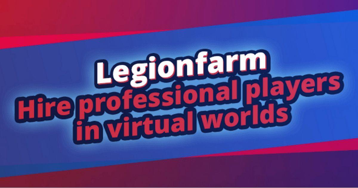 Фото TMT Investments инвестировал $1,4 млн в Legionfarm