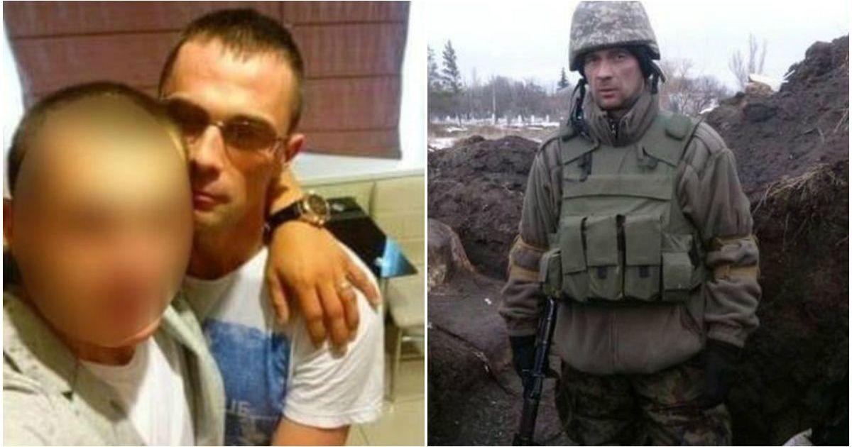 Фото Украинец пошел воевать на фронт ради любимого мужчины