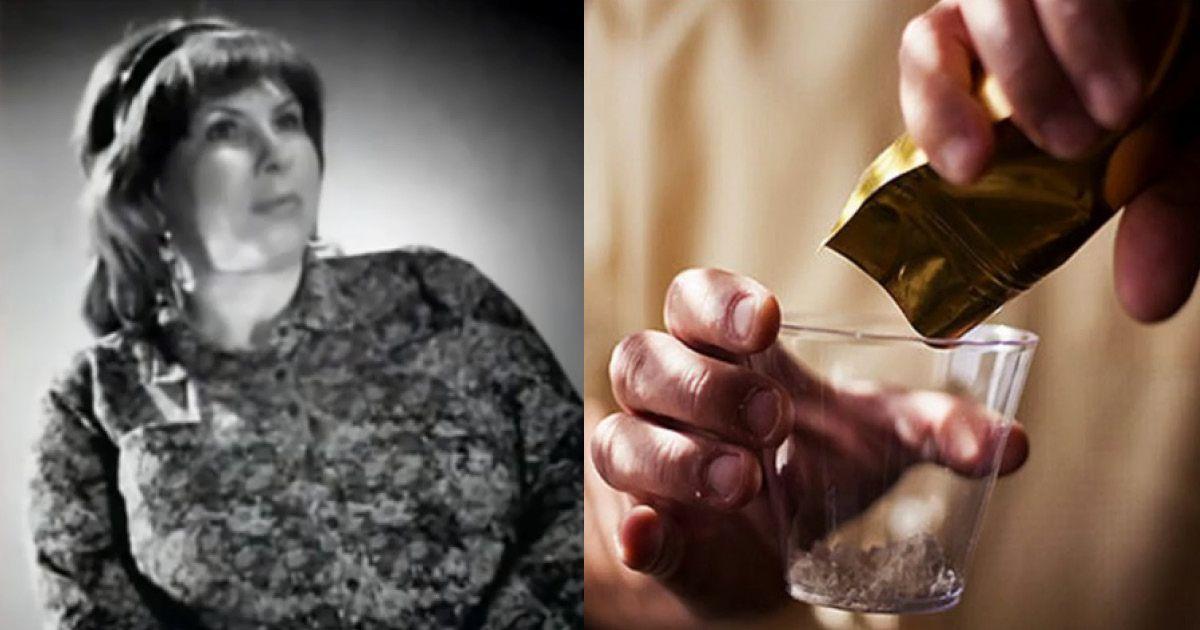 Фото Яд - оружие женщин: как обнаружили целую династию отравителей