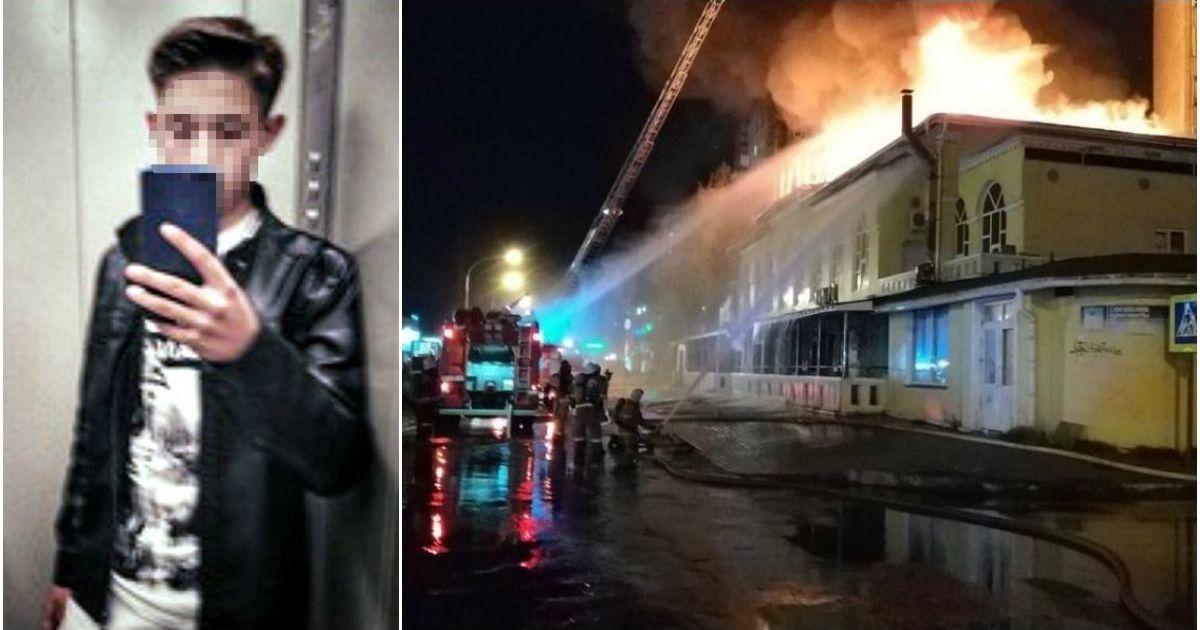 Фото 13-летний подростка не стало при пожаре в здании ресторана «Арарат»