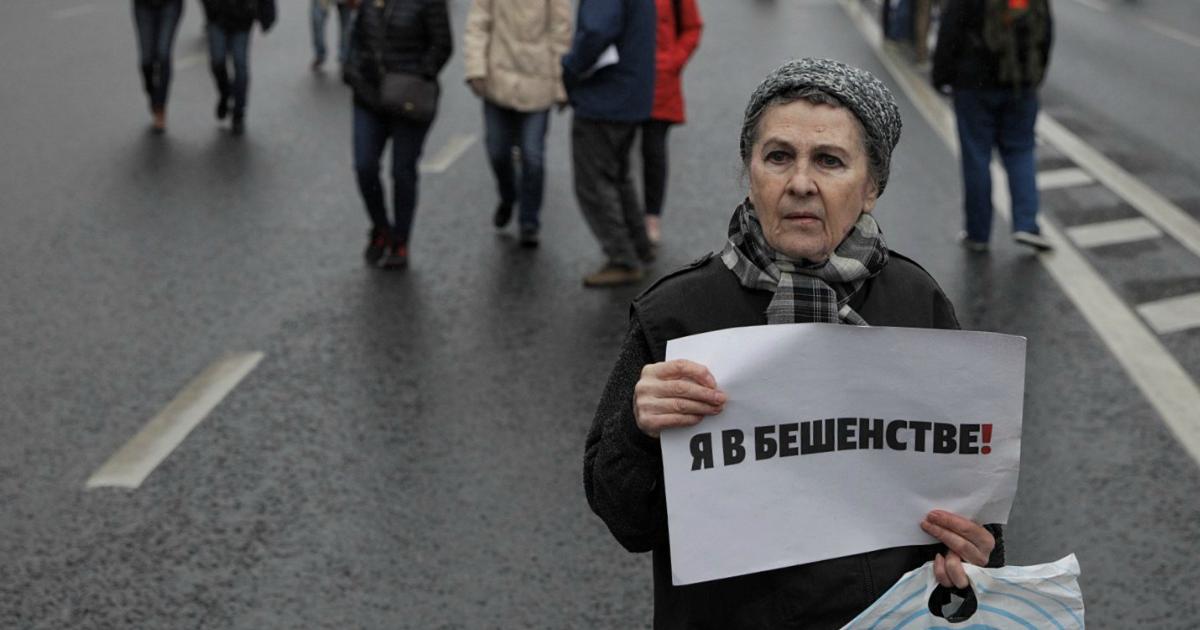 Фото Более 25 тысяч человек вышли в Москве на митинг в поддержку политзаключенных