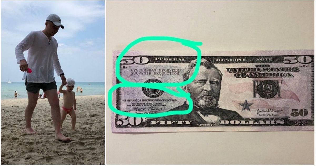 Фото Туристу из Екатеринбурга грозит 10 лет за сувенирные доллары в Таиланде