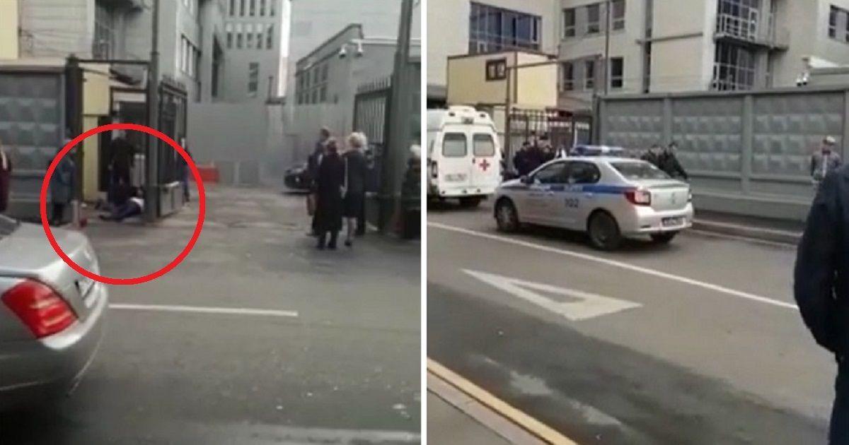 Фото Нападение возле здания СК в Москве: врачи не смогли спасти полковника