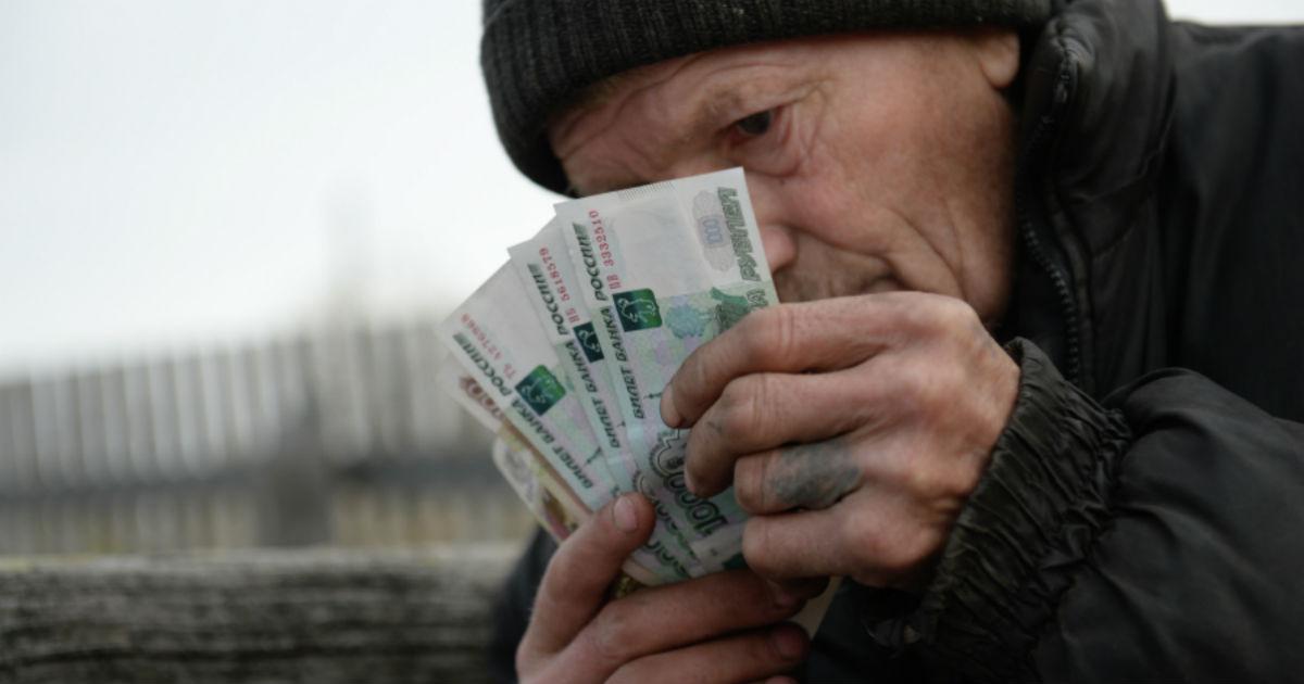 Фото Бюджет с подвохом: пенсионеры не получат обещанного Путиным повышения