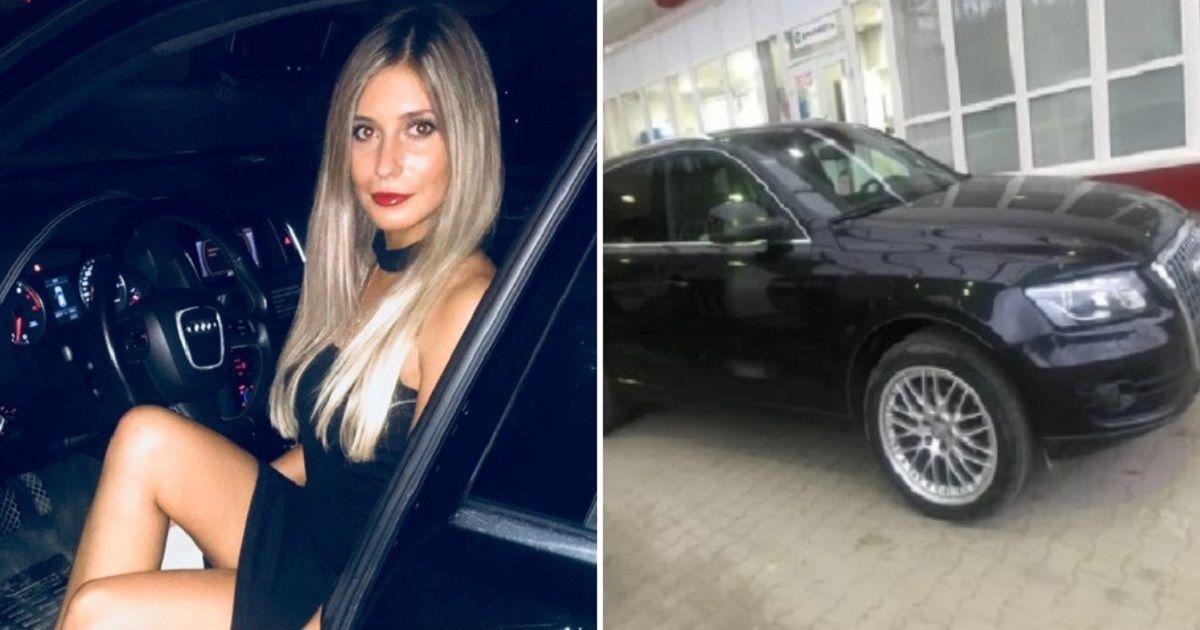 Фото На Урале пропала девушка, которая поехала продавать Audi