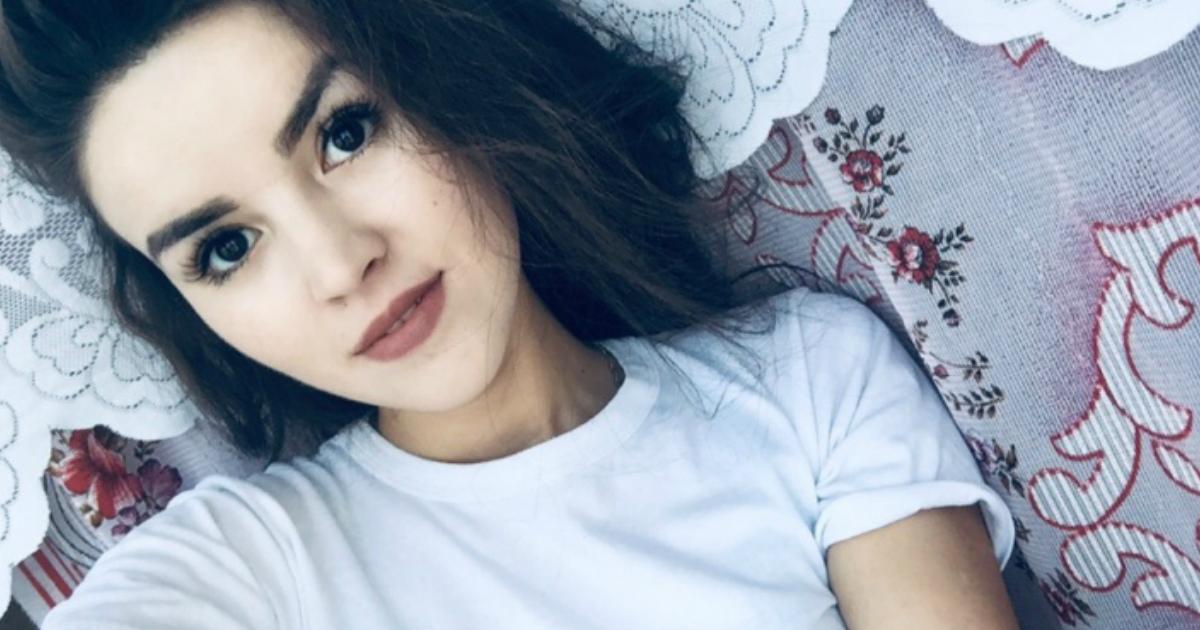 Фото Тело пропавшей без вести 19-летней девушки найдено в Башкирии
