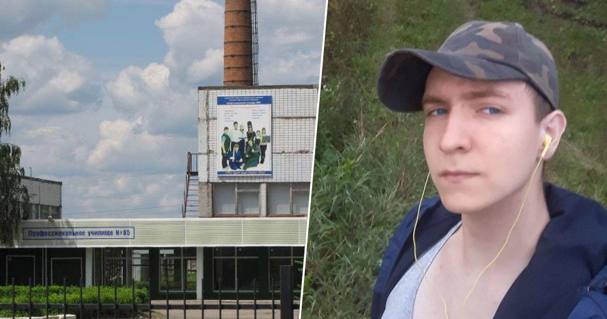 Фото Едва успели: ФСБ сорвали планы готовившего открыть огонь в техникуме