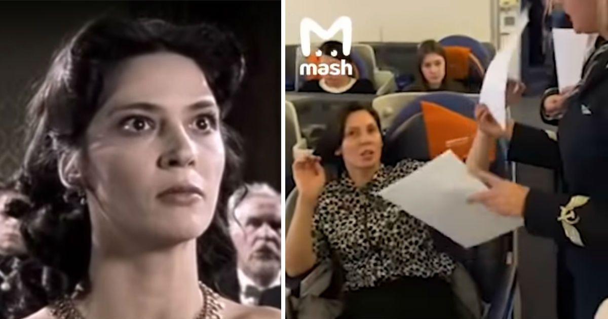 Фото «Я актриса. А вы плебеи». Артистка Вележева закатила скандал в самолете