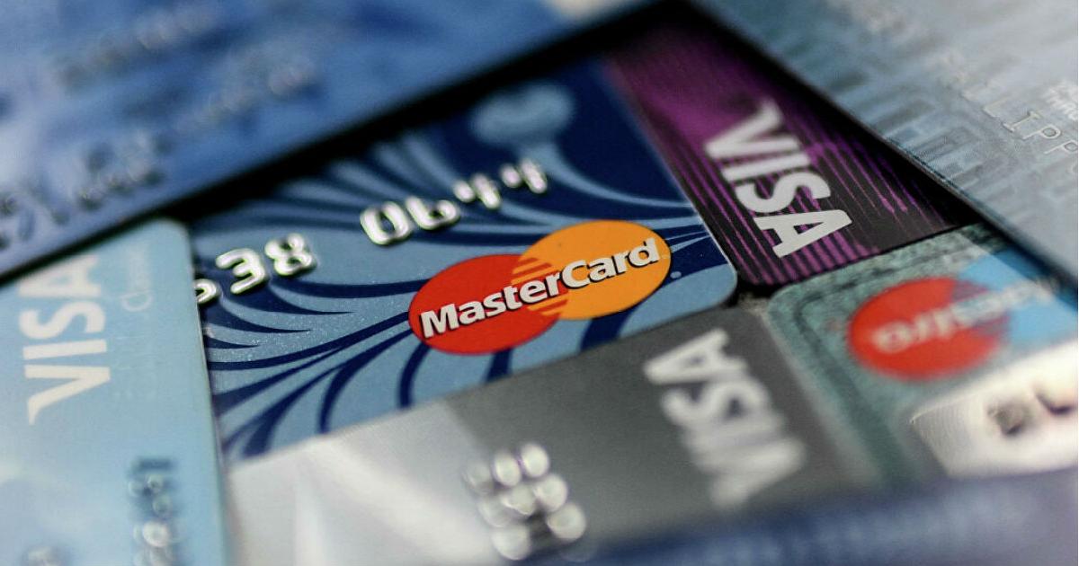 Фото Ошибки с кредитками, грозящие кражей и долгами. Что важно знать
