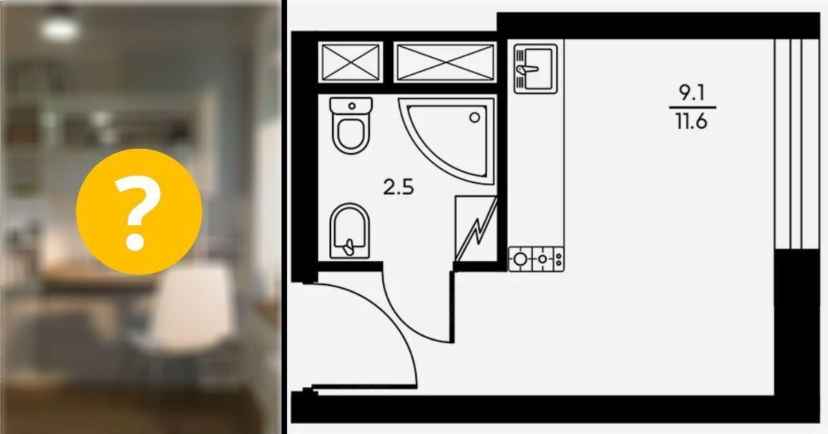Фото Как выглядят квартиры в Москве площадью 11 квадратных метров