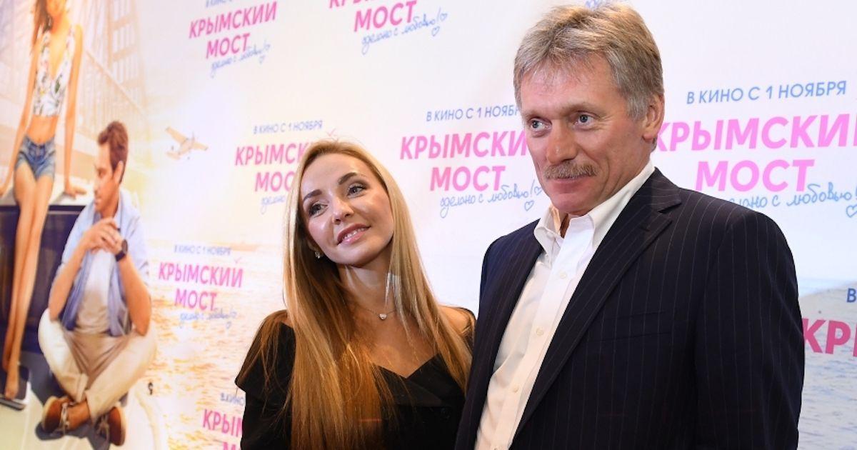 Фото Навка рассказала, как чувствует себя Песков из-за неравных доходов