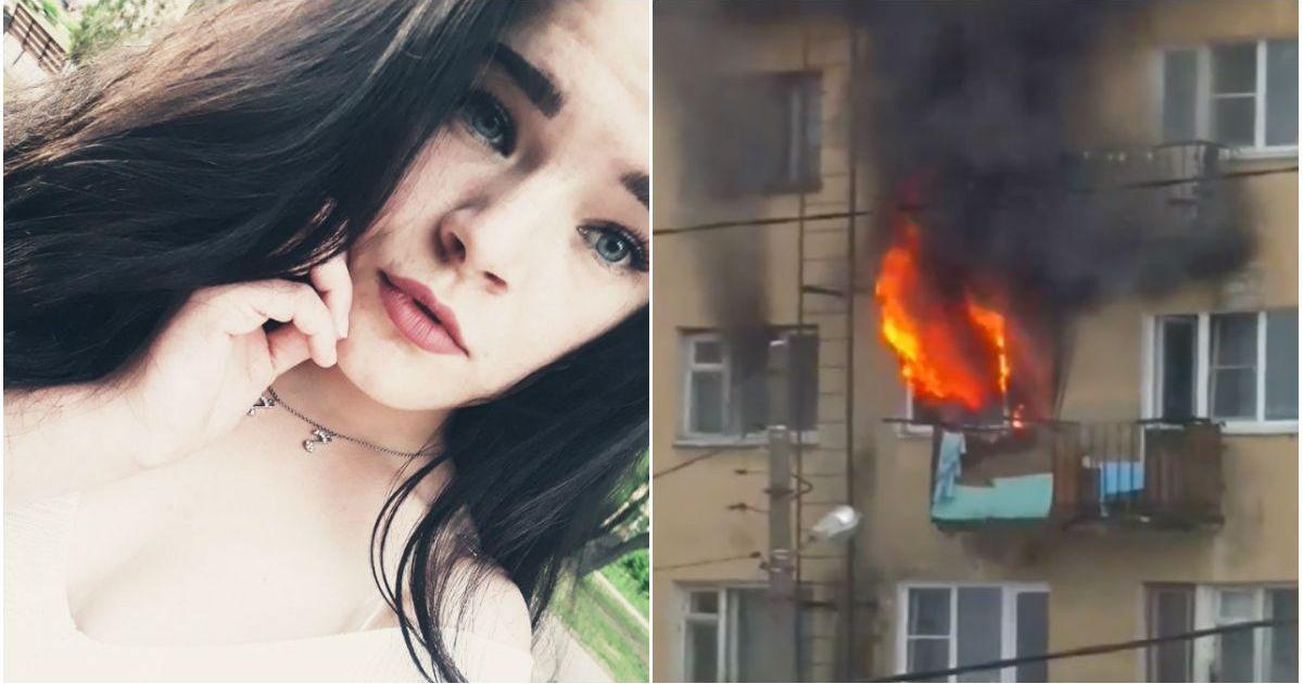 Фото Двое знакомых лишили жизни 20-летнюю беременную девушку