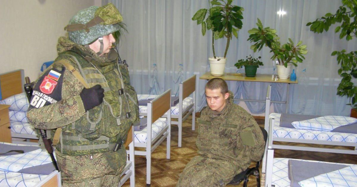 Фото СМИ добыли характеристику психологов на рядового Шамсутдинова