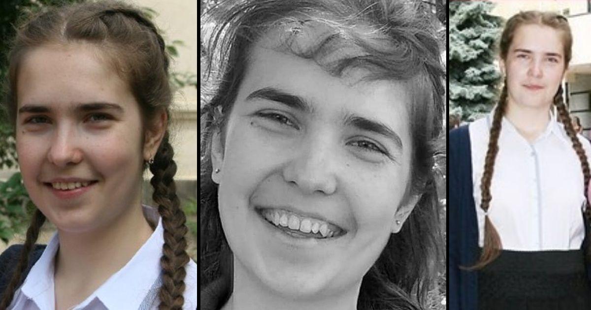 Фото Стала известна участь лицеистки из Адыгеи, пропавшей перед последним звонком