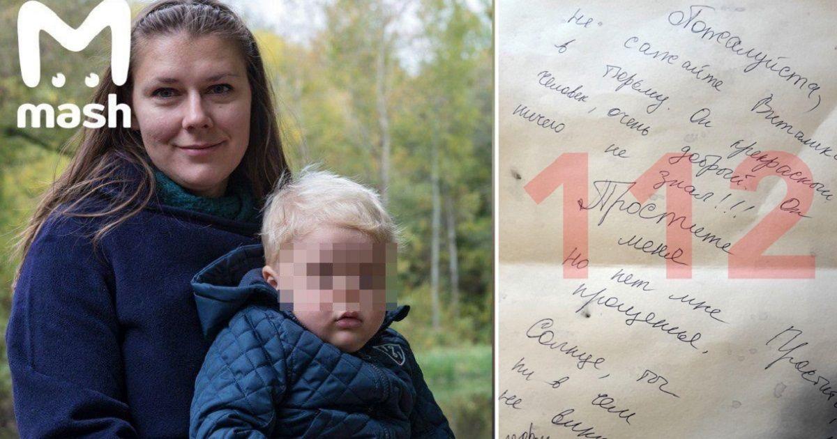 Фото «Нет мне прощения». Подробности о москвичке, выпавшей из окна с двумя детьми
