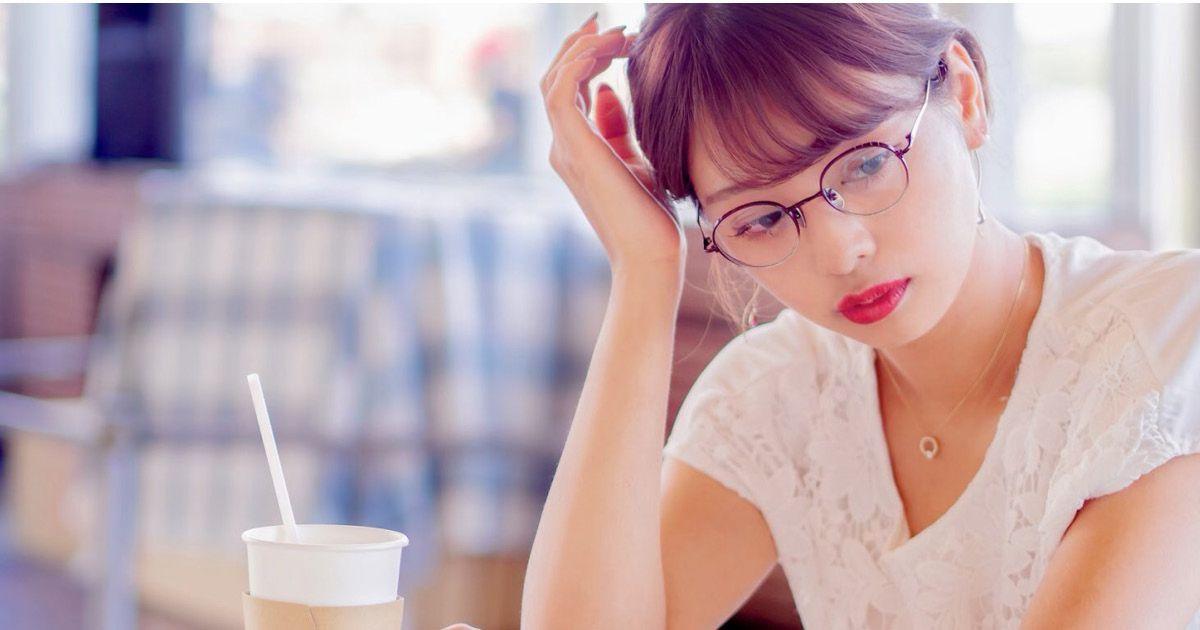 Фото Снять стекла: почему японкам запрещают появляться на работе в очках