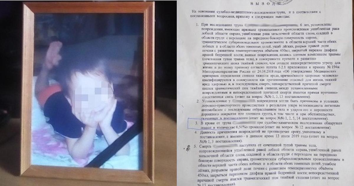 Фото Эксперта по делу Вани Суворова подозревают в халатности