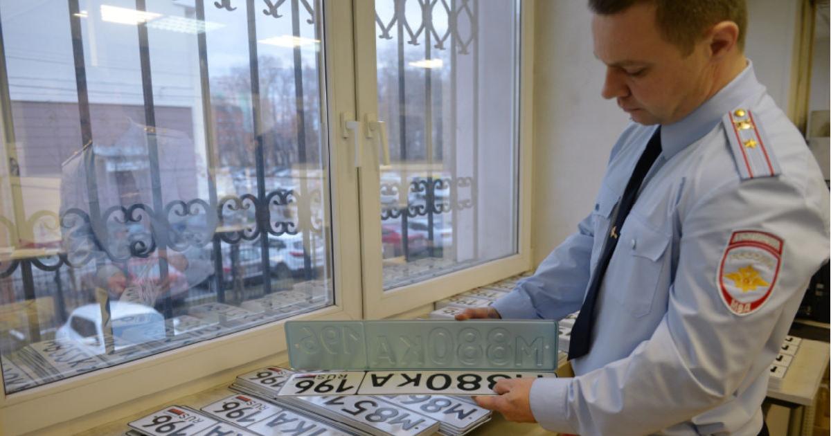 Фото Понты дороже денег. В России вводят схему продажи «блатных» номеров