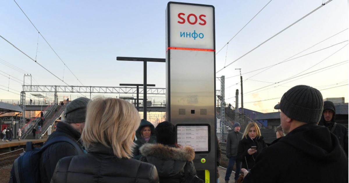 Фото Провальный запуск МЦД: Собянин объявил об отмене платы за проезд