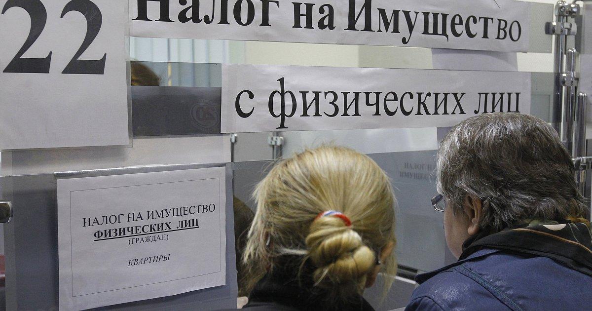 Фото Налоги, лекарства и авиаперелеты. Что изменится в России с декабря