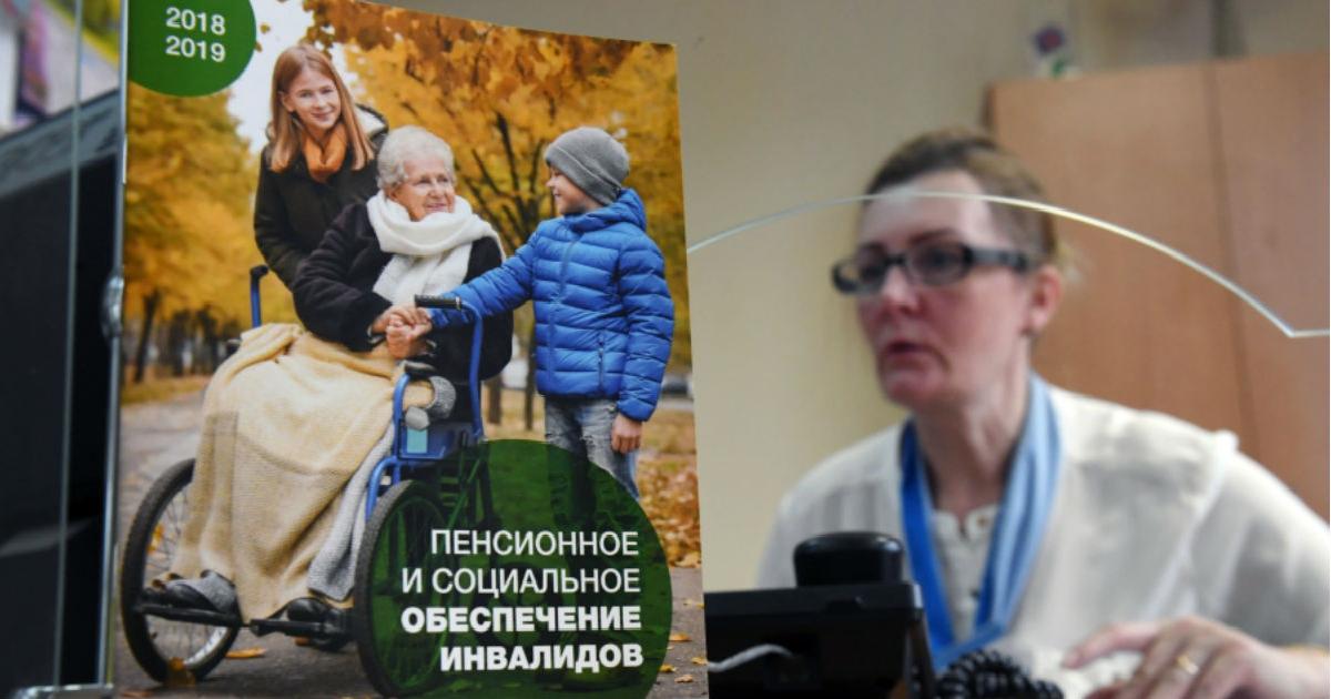 Фото В РФ могут запретить взыскивать долги со страховых пенсий. Что это значит?