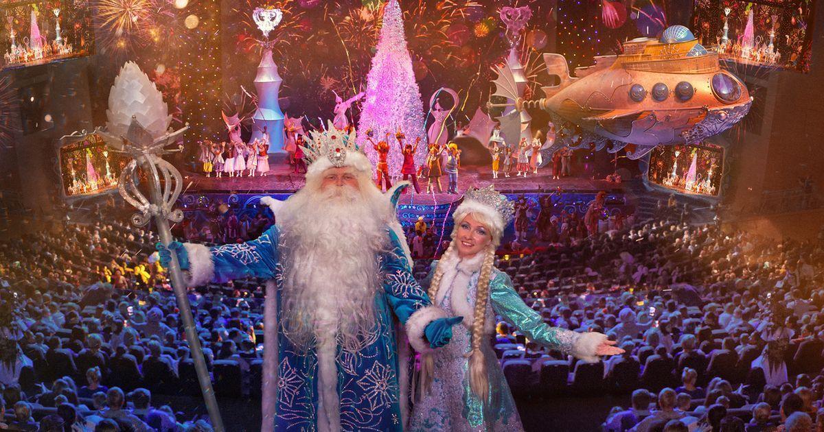 Фото Ёлка в «Крокусе»: 10 причин привести детей на день рождения Деда Мороза