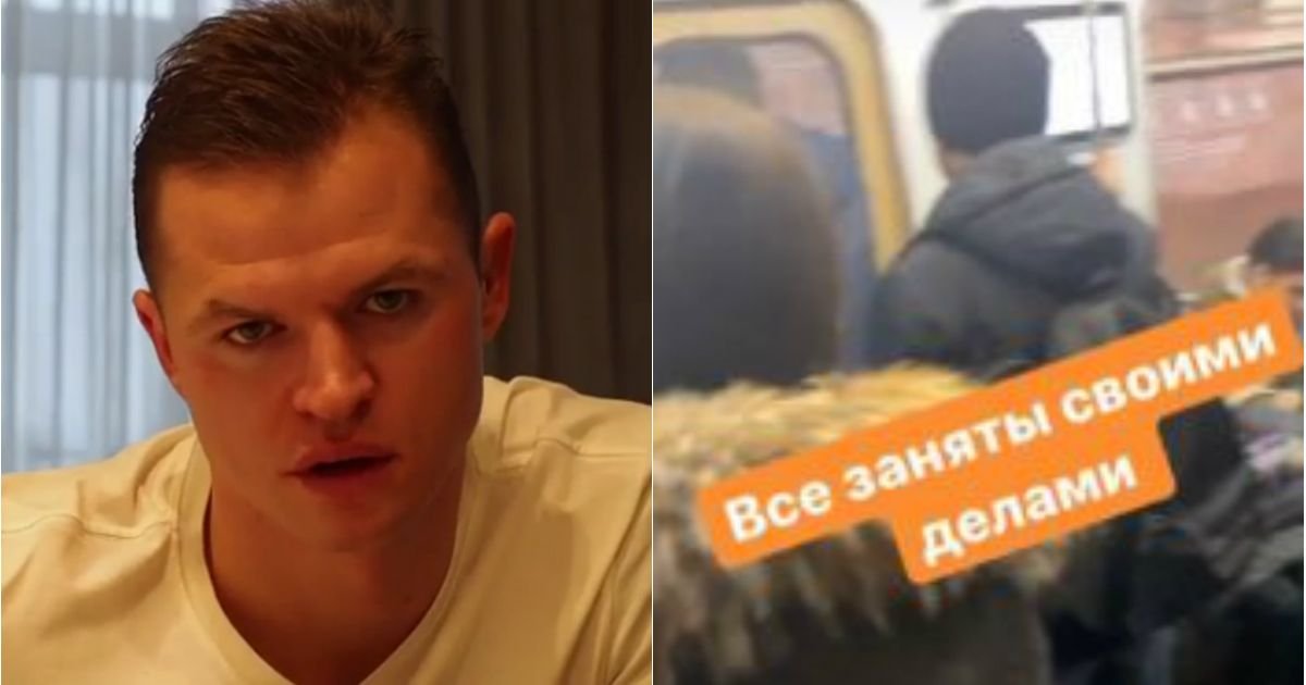 Фото Безработный Дмитрий Тарасов начал пользоваться метро вместо автомобиля