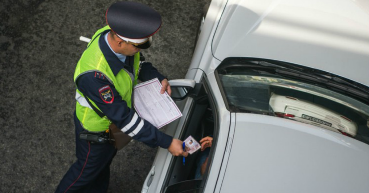 Фото Власти обяжут водителей иметь новый документ на автомобиль в 2020 году