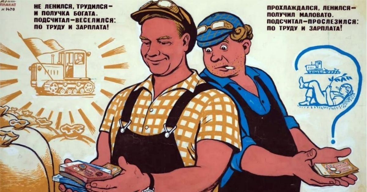 Фото Зарплата на руки и гросс зарплата - что это значит? Зарплата чистыми и грязными