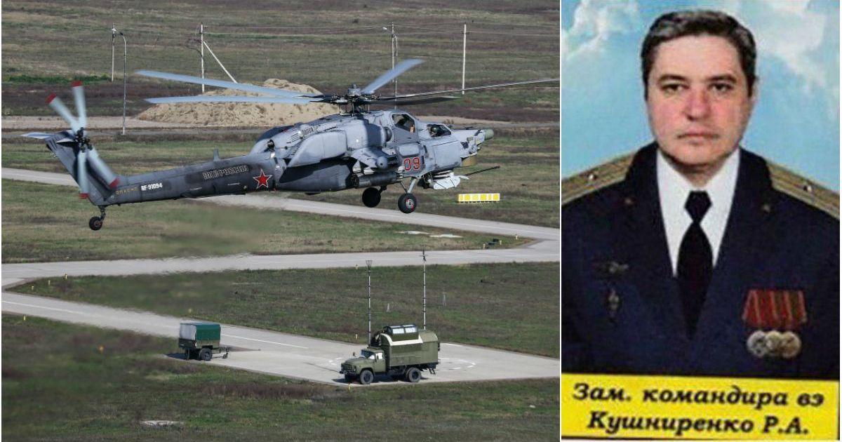 Фото При крушении вертолета Ми-28 на Кубани погибли двое пилотов