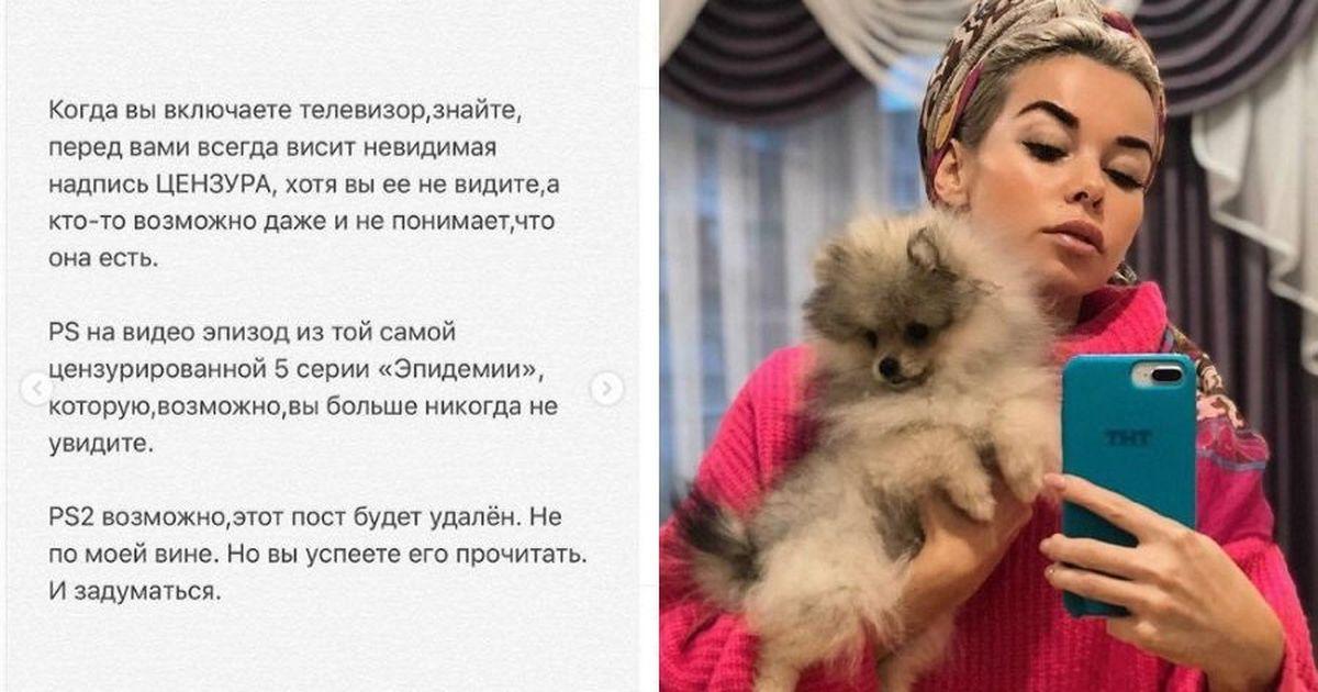 Фото Зеленский и Хубло. Продюсер ТНТ рассказала о цензуре, а потом удалила пост
