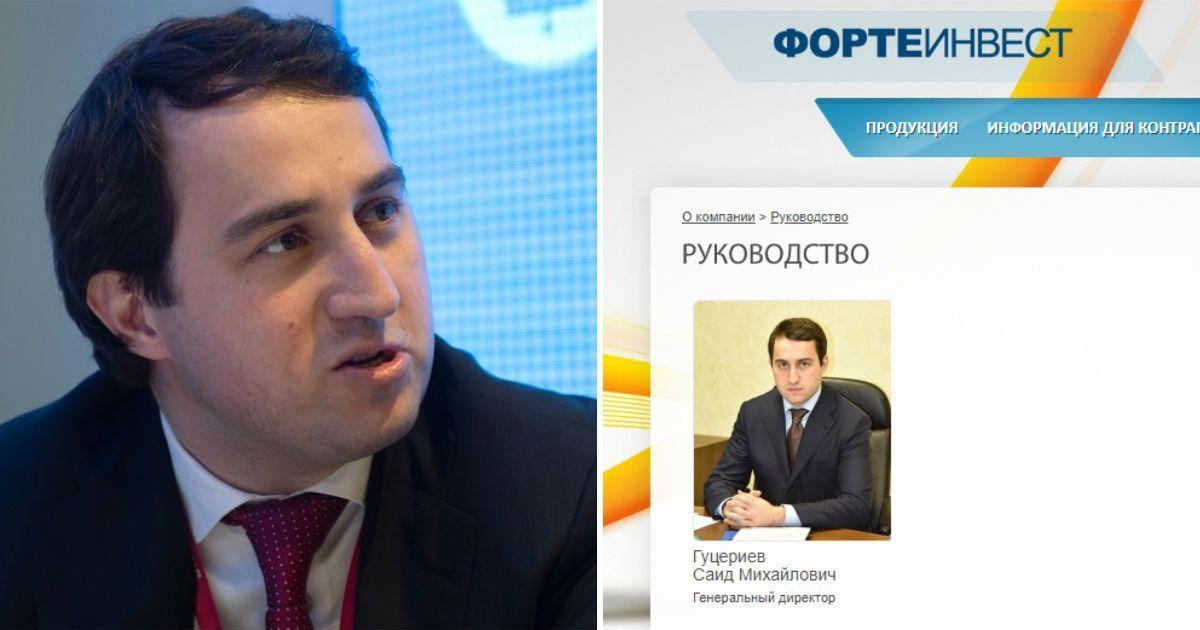 Фото Саид Гуцериев - в чем заподозрен сын миллиардера Михаила Гуцериева?